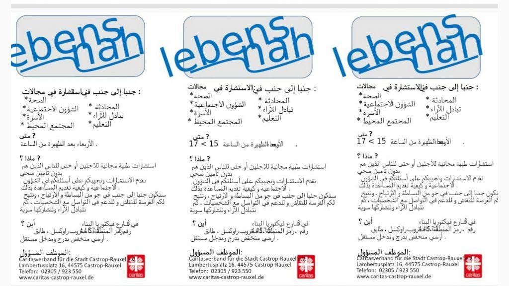 caritas lebensnah arabic