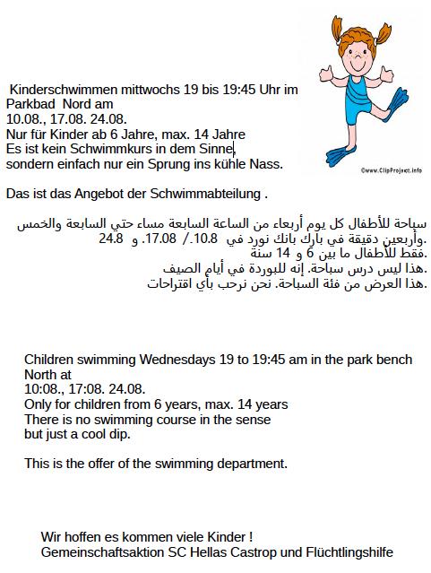 Kinderschwimmen Sommer 2016 Parkbad