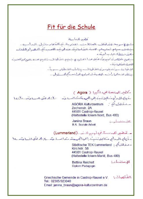 Flyer Fit für die Schule Arabisch